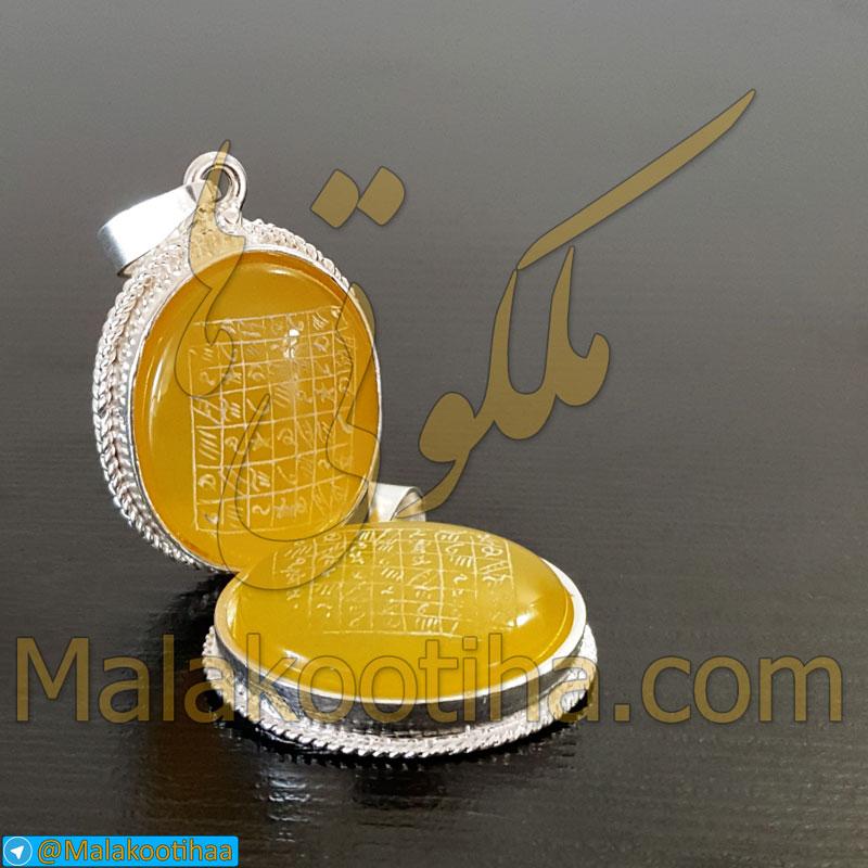 گردنبند عقیق هفت شرف - آویز شرف شمس