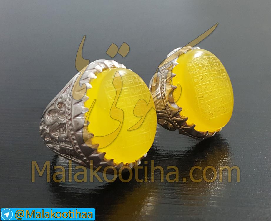 Angoshtar-7Sharaf نگین شرف الشمس - انگشتر شرف شمس - هفت شرف
