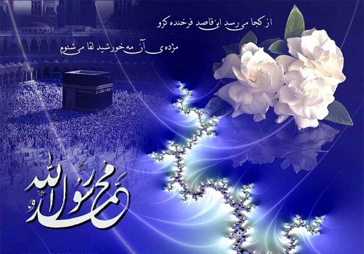 doashafa-1 دعای حجب یا احتجاب جهت جمیع حاجات و کارگشایی