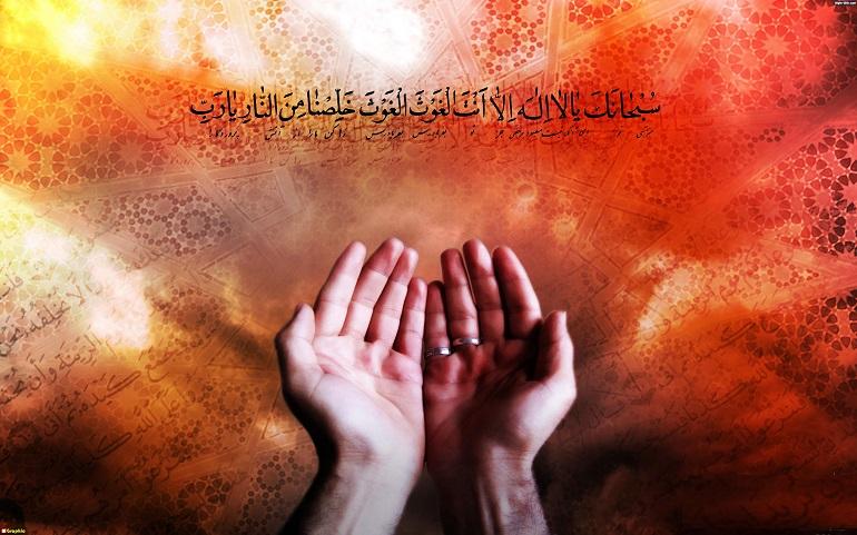 doashafa-17 دعای کارگشایی بسیار آسان و مجرب و قوی