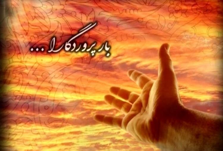 doashafa-19 دعای محبت سریع الاجابه – دعا برای عزیز شدن
