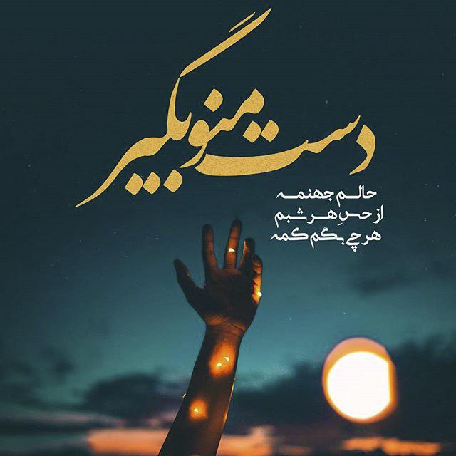 haroos-com-8 دعای کاریابی و رزق و روزی - دعای کارگشا