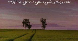 23803729679269327-310x165 دعای پیروزی بر دشمن و رهایی از سختی ها مجرب