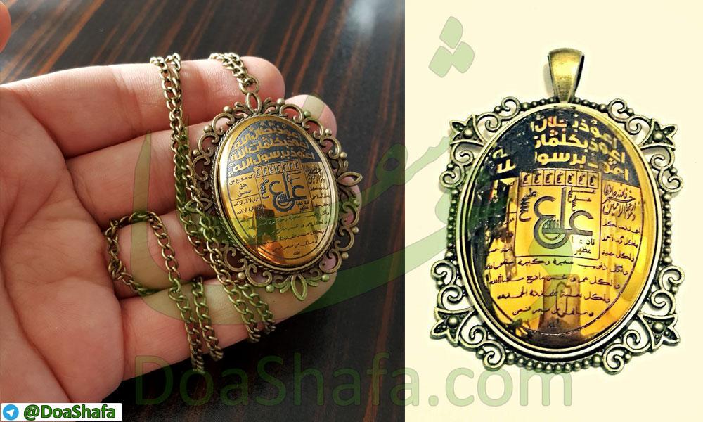 0225 انگشتر عین علی - خواص و فواید لوح عین