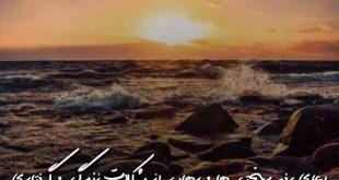 2078362037639-310x165 دعای رفع سختی ها و رهایی از مشکلات زندگی و گرفتاری