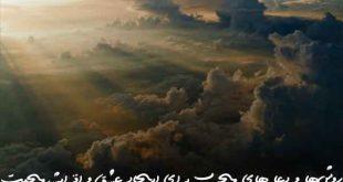 278360603926362-310x165 روش ها و دعا های مجرب برای ایجاد عشق و افزایش محبت