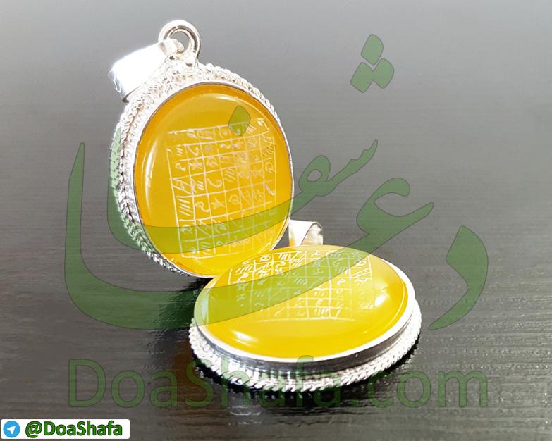 0114 خرید آنلاین نگین انگشتر و دعای شرف الشمس به تعداد بسیار محدود