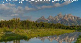 02863708637260973-310x165 دستور و دعای ابطال جادو و سحر حضرت علی علیه السلام
