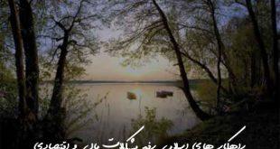 278360763920320673-310x165 راهکار های اسلامی رفع مشکلات مالی و اقتصادی