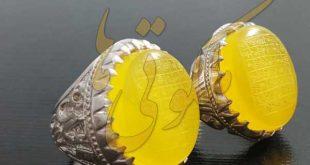 28363760370637206907-310x165 خرید آنلاین نگین انگشتر و دعای شرف الشمس به تعداد بسیار محدود