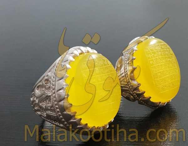 28363760370637206907 خرید آنلاین نگین انگشتر و دعای شرف الشمس به تعداد بسیار محدود