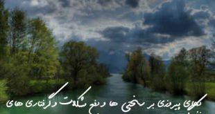 07836736279367296073-310x165 دعای پیروزی بر سختی ها و دفع مشکلات و گرفتاری های زندگی