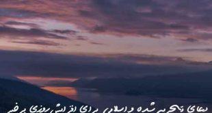 02836278367028673-310x165 دعای تجربه شده و اسلامی برای افزایش روزی پرخیر