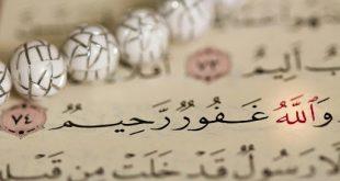 دستورالعمل-دفع-استرس-و-افسردگی-در-قرآن-310x165 دستورالعمل دفع استرس و افسردگی در قرآن