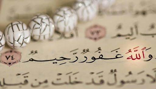 دستورالعمل-دفع-استرس-و-افسردگی-در-قرآن دستورالعمل دفع استرس و افسردگی در قرآن