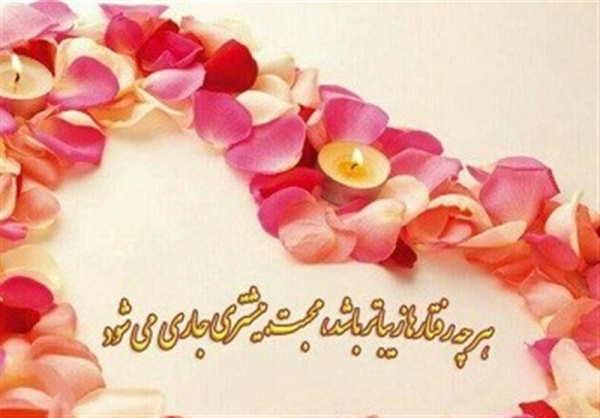 طلسم-عشق-از-راه-دور-برای-افزایش-مهر-و-محبت-در-دل-معشوق طلسم عشق از راه دور برای افزایش مهر و محبت در دل معشوق